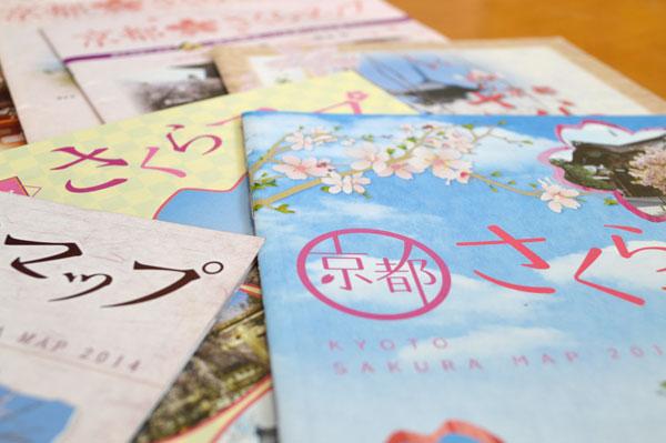京都さくらマップ