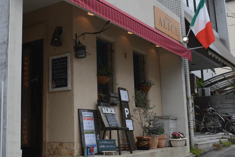 北白川別当のイタリアレストラン