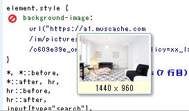 Airbnbの画像サイズ