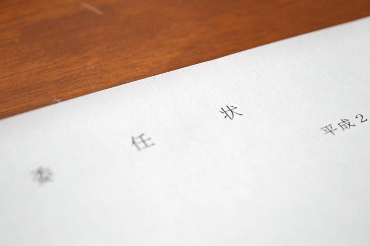 委任状は原則的に記名押印でことたります。