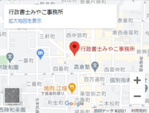 行政書士みやこ事務所地図